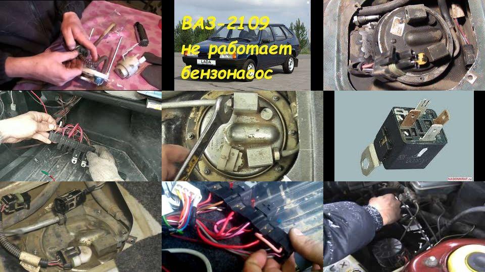 сколько стоит ремонт двигателя ваз 2109